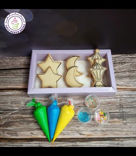 Ramadan Themed Kit 01 - Vanilla