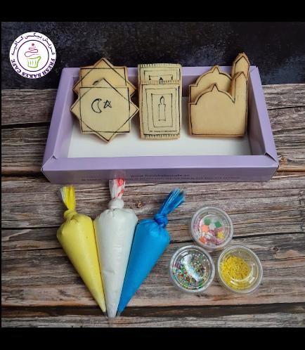 Ramadan Themed Kit 02 - Vanilla