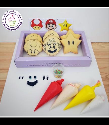 Super Mario Themed Kit 01 - Vanilla