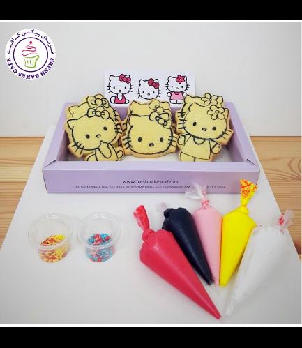 Hello Kitty Themed Kit - Vanilla