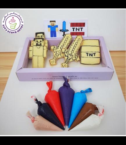 Minecraft Themed Kit - Vanilla