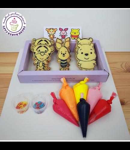 Winnie the Pooh Themed Kit - Vanilla
