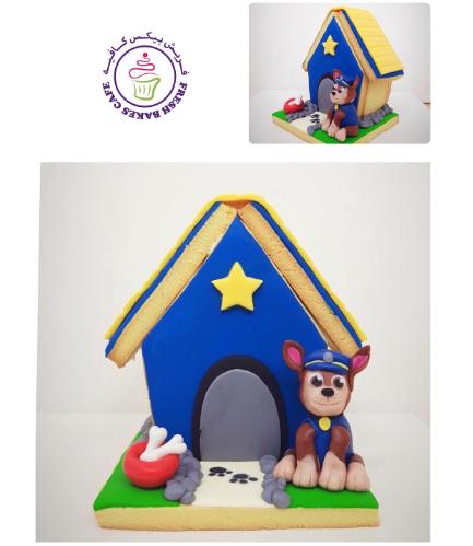 Cookies - Cookie House Kit 01b