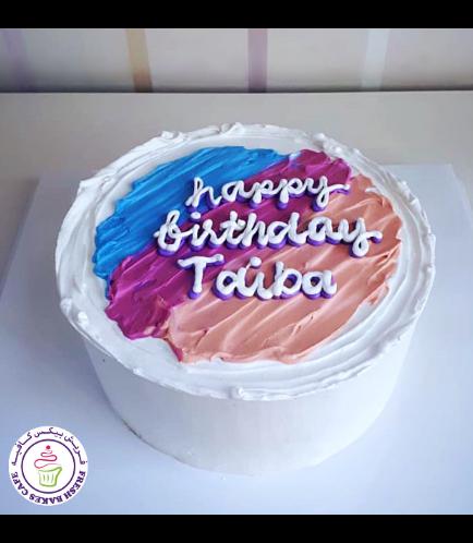 Cake - Simple Design