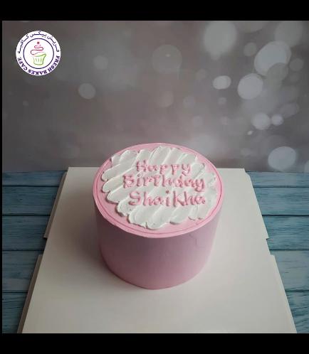 Cake - Color Stroke - Pink 02