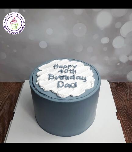 Cake - Color Stroke - Grey