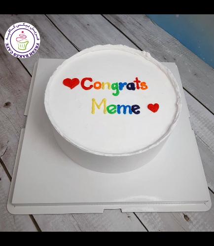 Cake - Cream Cake with Message