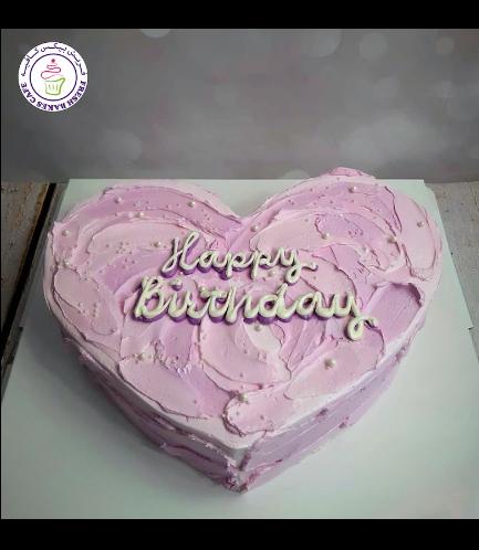 Cake - Heart Cake - Cream - Color Patch 03