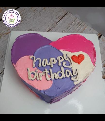 Cake - Heart Cake - Cream - Color Patch 05