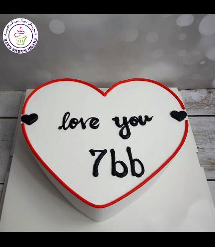 Cake - Heart Cake - Cream - Small Hearts