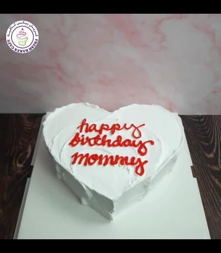 Cake - Heart Cake - Cream - White
