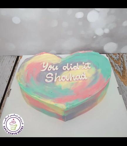 Cake - Heart Cake - Cream - Water Colors