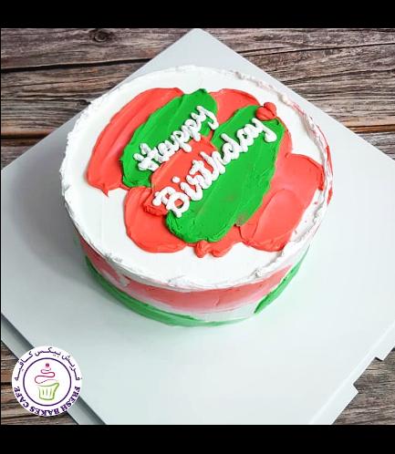 Cake - Dessert - Cream Cake with Message