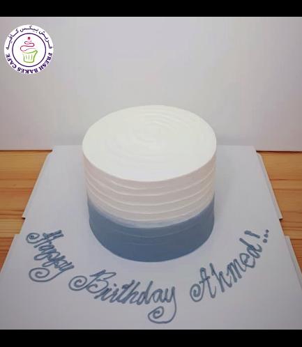 Cream Ombre Cake - Shaded - White & Grey