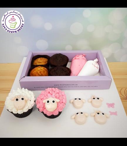 Eid Al Adha Themed Cupcakes - Sheep - Decorating Kit