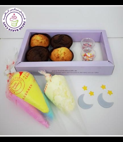 Ramadan Themed Cupcakes - Decorating Kit