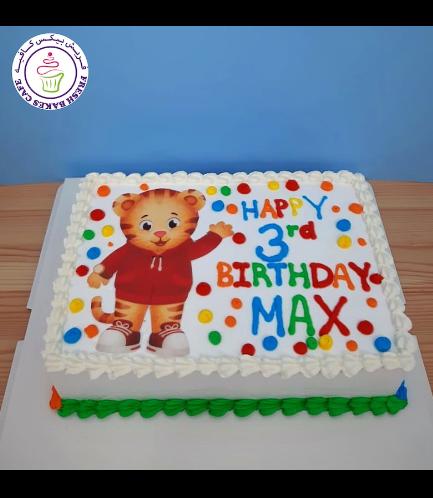 Daniel Tiger Themed Cake 02