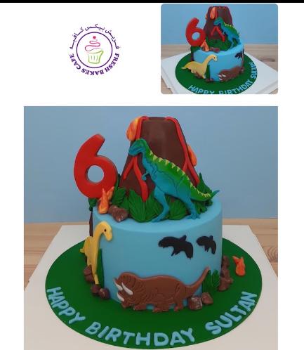 Dinosaur Themed Cake - 2D Cake Toppers & 3D Volcano - 1 Tier 02