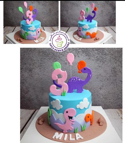 Dinosaur Themed Cake - Cute Dinosaur - 2D Cake Toppers - 1 Tier 03