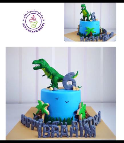 Dinosaur Themed Cake - 3D Cake Topper - 1 Tier 05