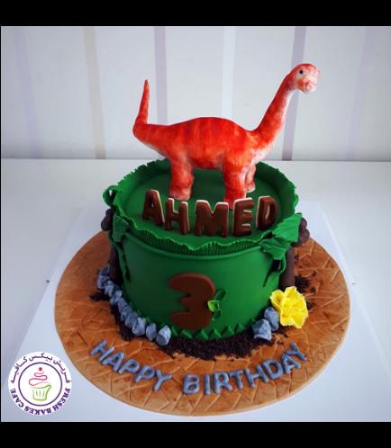 Dinosaur Themed Cake - 3D Cake Topper - 1 Tier 06b