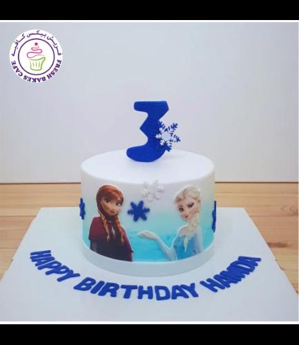 Cake - Picture - 2D Printed Picture - Cream Cake 01