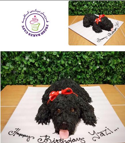 Dog Themed Cake - 3D Cake - Poodle