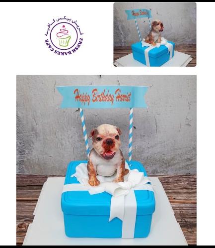 Dog Themed Cake - 3D Cake Topper - Bulldog