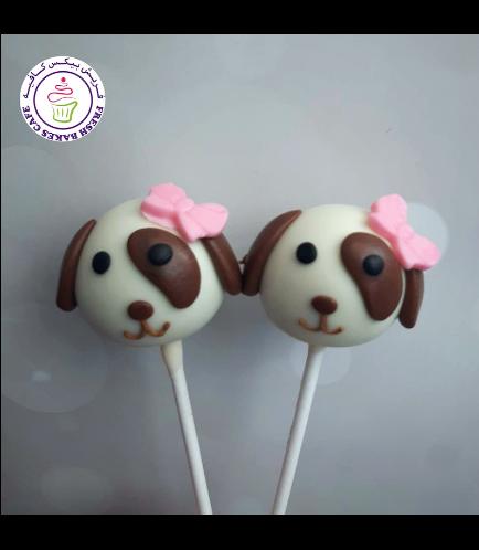 Dog Themed Cake Pops 01