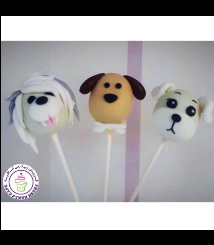 Dog Themed Cake Pops 04