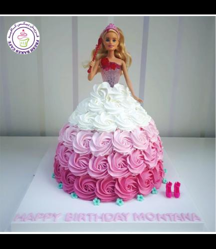 Cake - Cream Cake - Toy 03