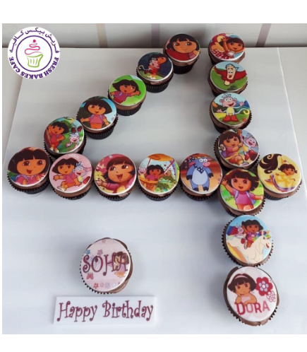 Dora the Explorer Themed Cupcakes - Number 04 Pull Apart Cupcakes Cake