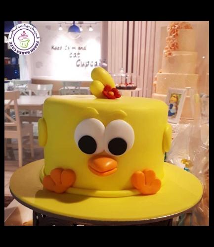 Cake - Chick - 2D Cake