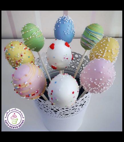 Cake Pops - Eggs