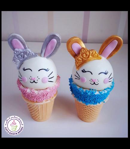 Rabbit Themed Cone Cake Pops 02