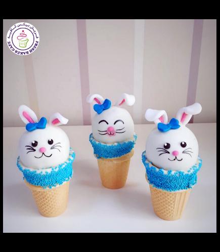 Rabbit Themed Cone Cake Pops 01