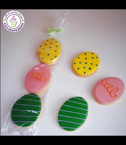 Cookies - Eggs - Minis 02