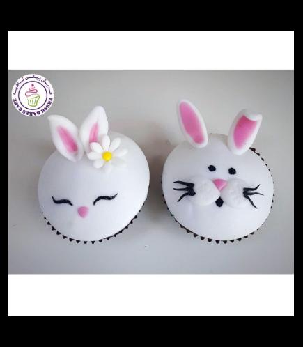 Cupcakes - Rabbits - Fondant Topper