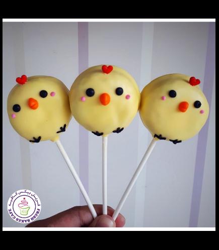 Chick Themed Donut Pops
