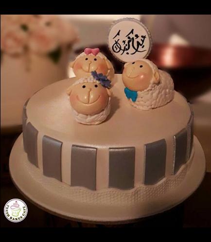 Eid Themed Cake 18