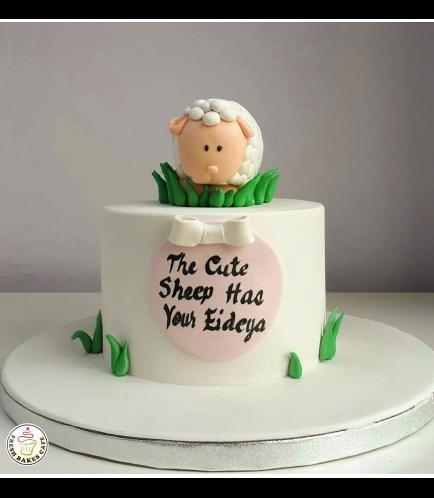 Eid Al Adha Themed Cake - Sheep - 3D Cake Topper 02