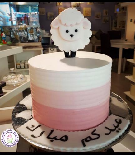 Eid Themed Cake 23