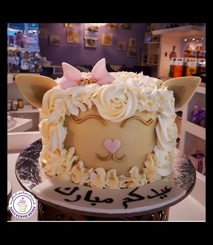 Eid Al Adha Themed Cake - Sheep - 2D Cake 01