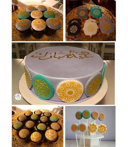 Eid Al Adha Elegant Collection