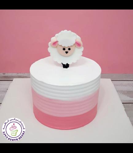 Eid Al Adha Themed Cake - Sheep - 2D Cake Topper 02