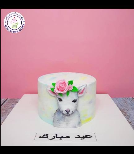 Eid Al Adha Themed Cake - Sheep - Fondant Picture 01