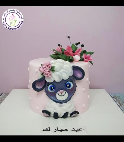 Eid Al Adha Themed Cake - Sheep - Fondant Picture 02