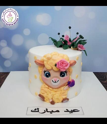 Eid Al Adha Themed Cake - Sheep - Fondant Picture 03