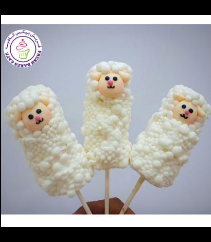 Eid Al Adha Themed Marshmallow Pops - Sheep