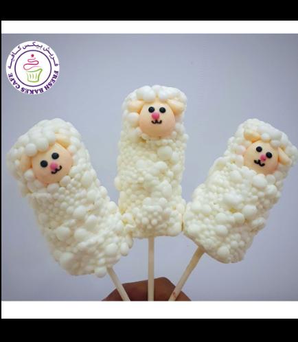 Marshmallow Pops - Sheep 01